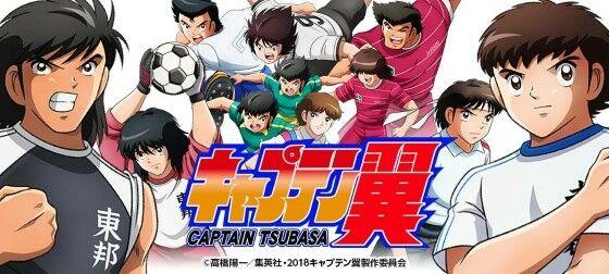 Anime Genre Sepak Bola 80dc4