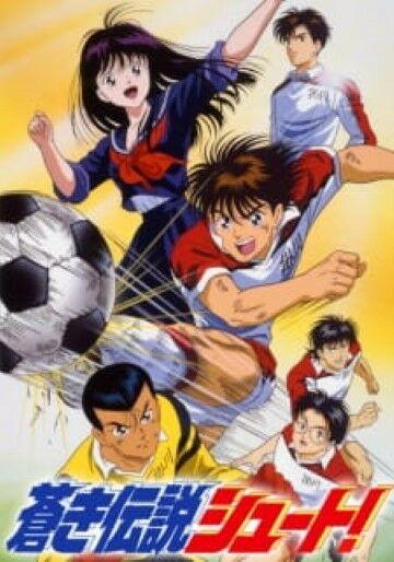 Anime Sepak Bola 93f4b