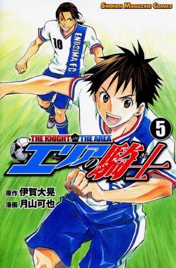 Anime Sepak Bola Keren 19f66