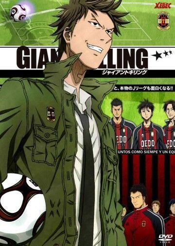 Anime Sepak Bola Terbaik B7247