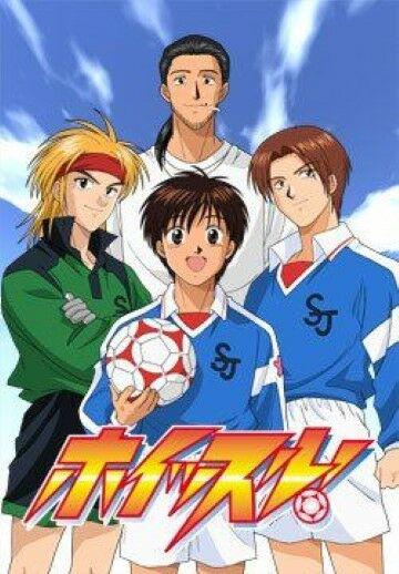 Anime Sepak Bola Yang Pernah Tayang Di Spacetoon A8ba6