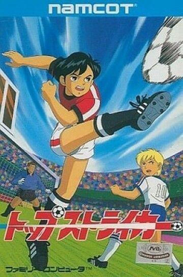 Anime Tentang Olahraga Sepak Bola 59791