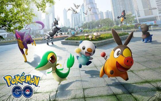 Game Yang Bikin Kamu Mengkhianati Teman Pokemon Go 3532f