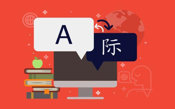 Bot Telegram Yang Berguna Bot Language Translator 2ef18