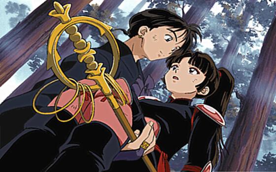 Gambar Anime Couple Romantis Miroku A64cc