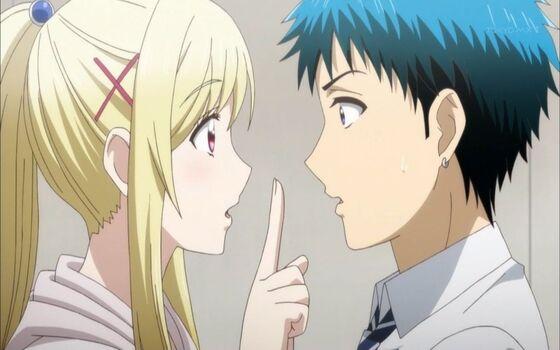 Gambar Anime Couple Sweet Yamada 6d81d