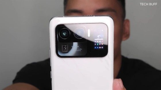 Xiaomi Mi 11 Ultra Gsmarena 21874