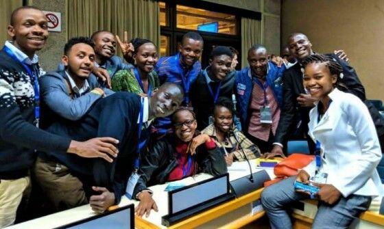 Anak Muda Afrika E9b00