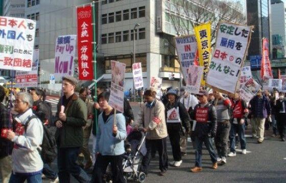 Jepang 02239