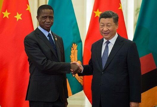 Zambia 263e1