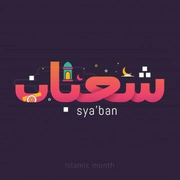 Bulan Yang Baik Untuk Menikah Menurut Islam 9a40d