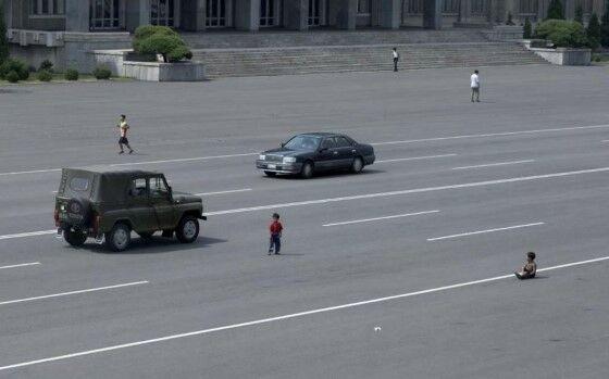 Foto Negara Korea Utara Ad3d5