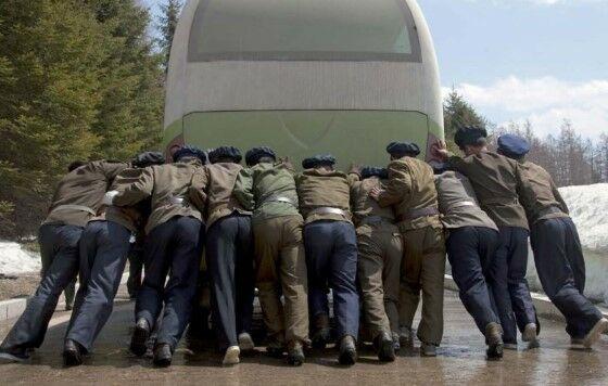 Foto Yang Dilarang Diambil Di Korea Utara 18ba7