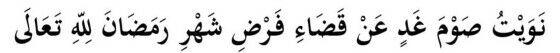 Doa Niat Puasa Ganti Ramadhan Karena Haid 892d5
