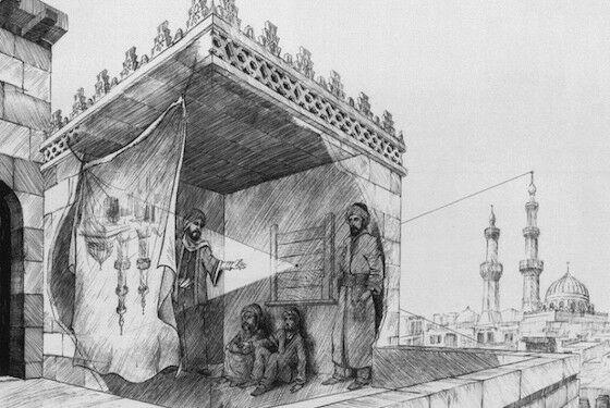 10 Penemuan Islam Terbesar 7e2a8