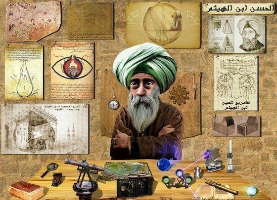Penemuan Islam D12a2