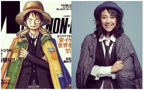 Potret Artis Indonesia Yang Cosplay Karakter Anime Game Sherina 9162a