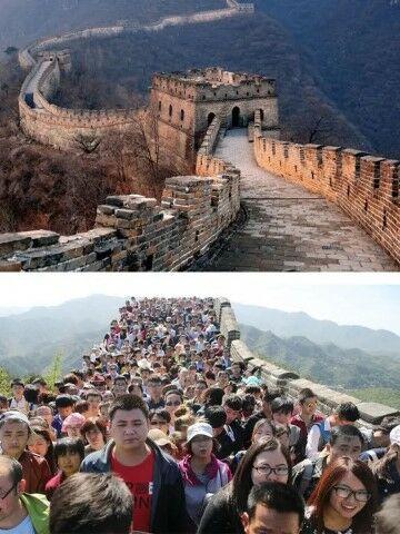 Tembok Besar China 451ed