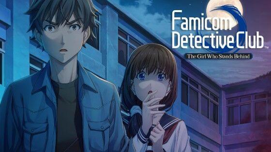 Famicom Detective Club 53a3d