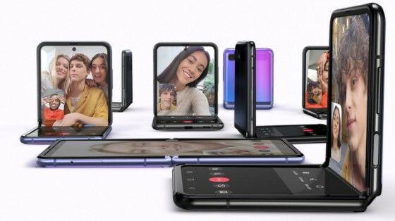 Samsung Lipat 2020 Harga Galaxy Z Flip 98501