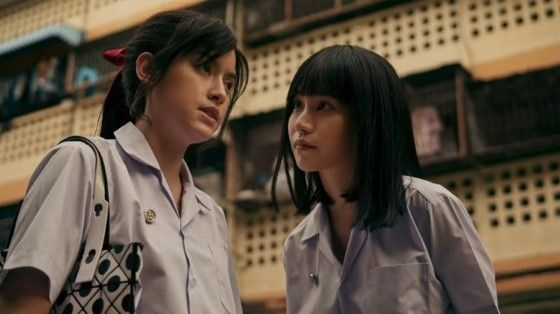 Nonton Film Girl From Nowhere 2018 Sub Indo B005d