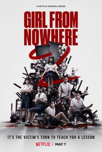 Nonton Film Girl From Nowhere Sub Indonesia Da041