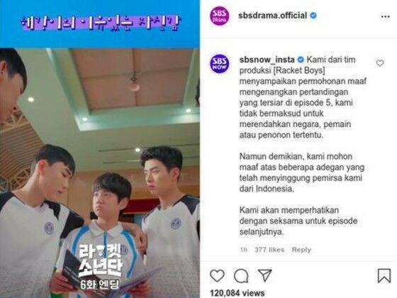 SBS Minta Maaf F2c0d