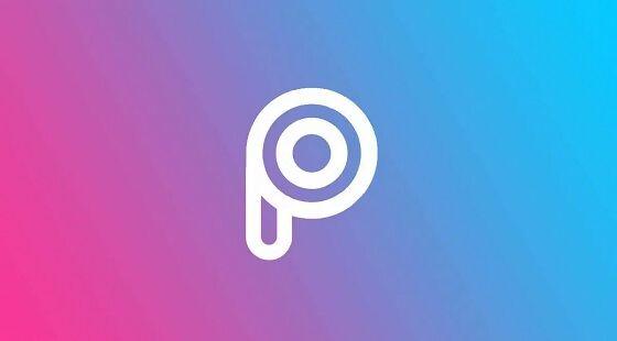 PicsArt Pro MOD APK 2021 1 D2de0