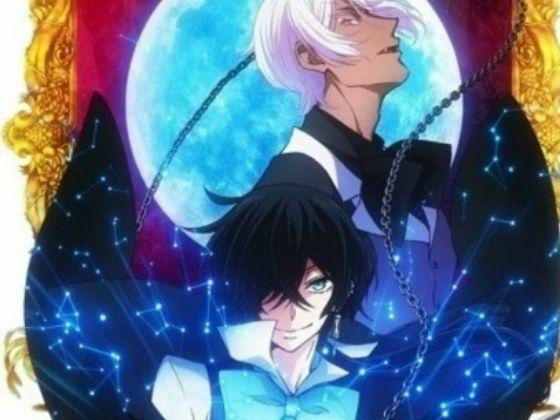 Download Anime The Case Study Of Vanitas 056dc