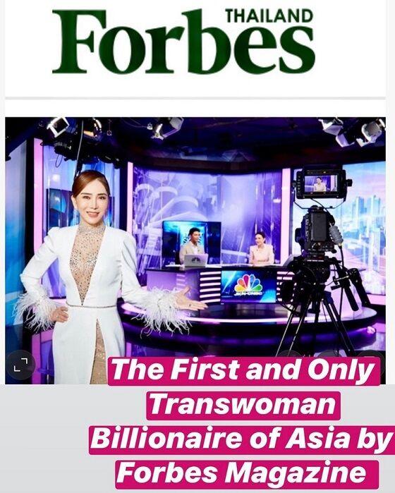 Anne Jakrajutatip Miliuner Transgender Pertama Dan Satu Satunya Di Asia 8478a