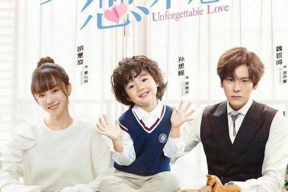 Unforgettable Love Chinese Drama 2021 Sub Indo F5904
