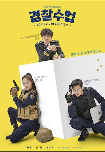 Police University Sinopsis Fa85f
