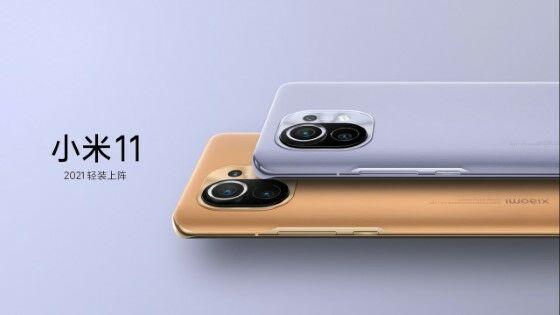 Hp 5g Xiaomi Xiaomi Mi 11 4bae2