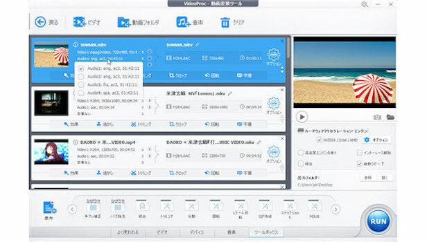 Download Aplikasi Perekam Layar Pc Gratis Videoproc 26ed4