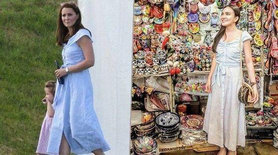 Kate Middleton Dan Shandy Aulia Tribun 0994e Bcd98