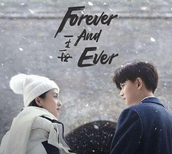 Forever And Ever E06ca