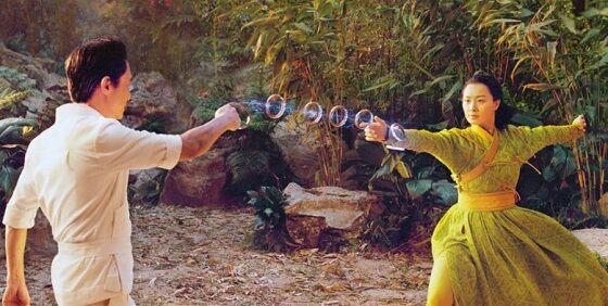 Shang Chi Legend Ten Rings 74500