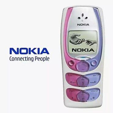 Nada Dering Nokia Jadul 2 302af
