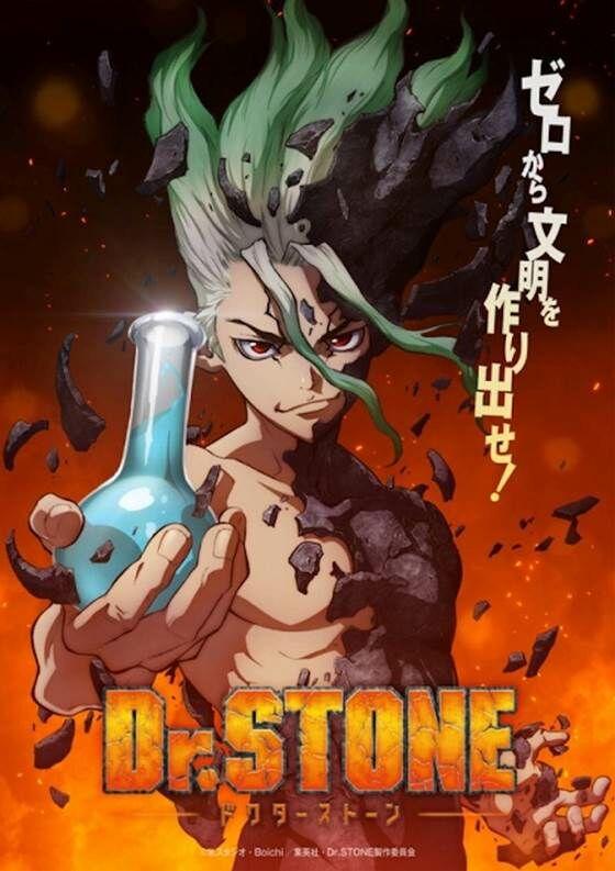 Anime Dr Stone 0eb6a