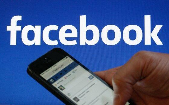 Aplikasi Facebook Lite 68fe9