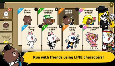 Game Android Terbaru Edisi Februari 2014 Line Party Run 2