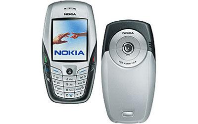 [Image: perkembangan-teknologi-ponsel-6.jpg]