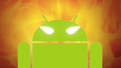 Android Marah