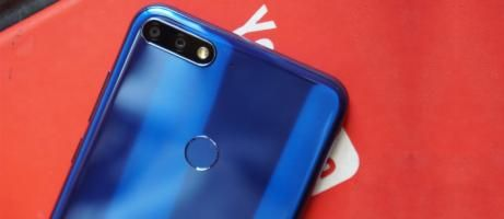 Resmi Dirilis, Hasil Foto Huawei Nova 2 Lite Pasti Bikin Pengen Ganti HP!