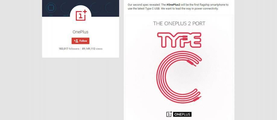 OnePlus 2 akan Menggunakan USB Type-C