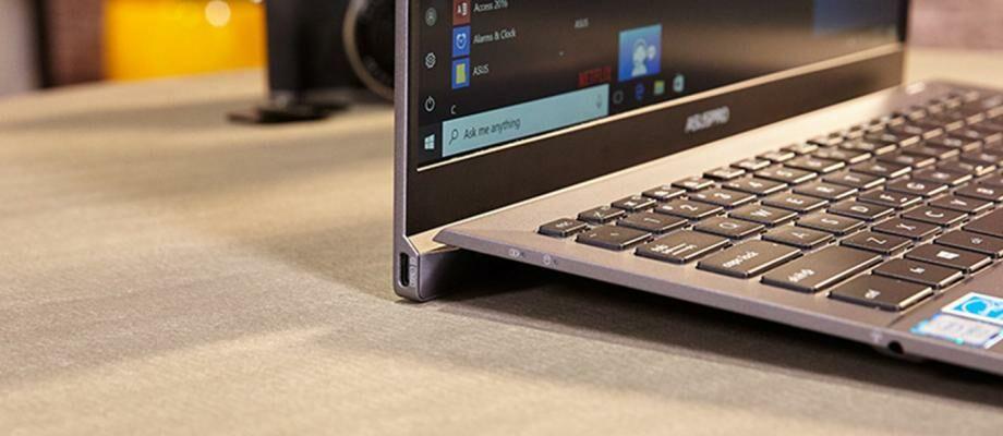 ASUS B9440, Ultrabook Premium dan Ringan, Cocok untuk Ekskutif Muda