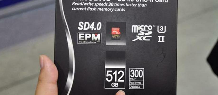 MicroSD Berkapasitas 512GB Siap Hadir di Juli 2015