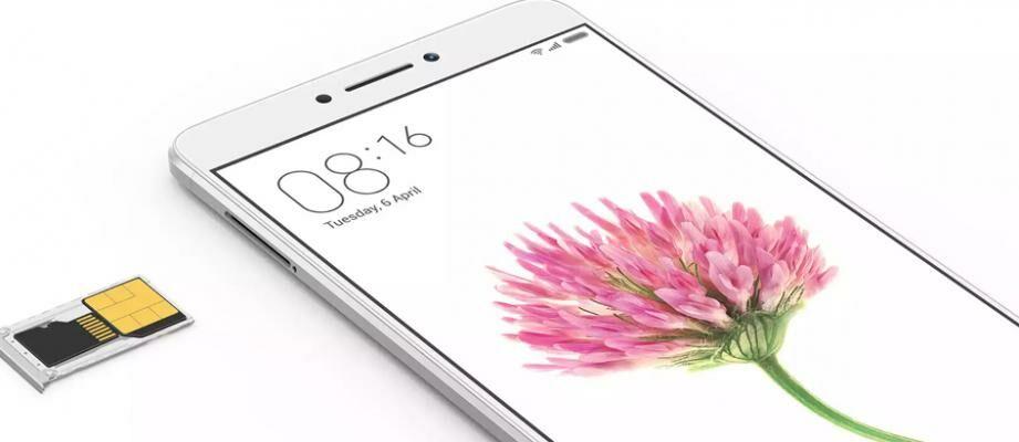 Spesifikasi Xiaomi Mi Max 2 Bocor, RAM 4GB, ROM 128GB Baterai 5000mAh