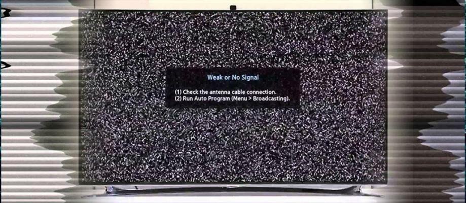 Inilah Dampak Badai Hujan Terhadap Kualitas Gambar di TV