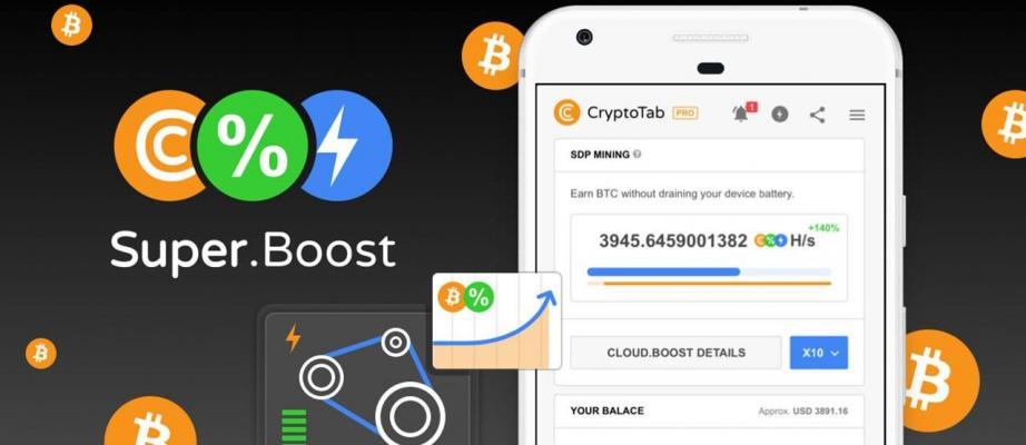 Download CryptoTab Browser Pro MOD APK v4.1.73 | Tambang Bitcoin Gratis Sepuasnya